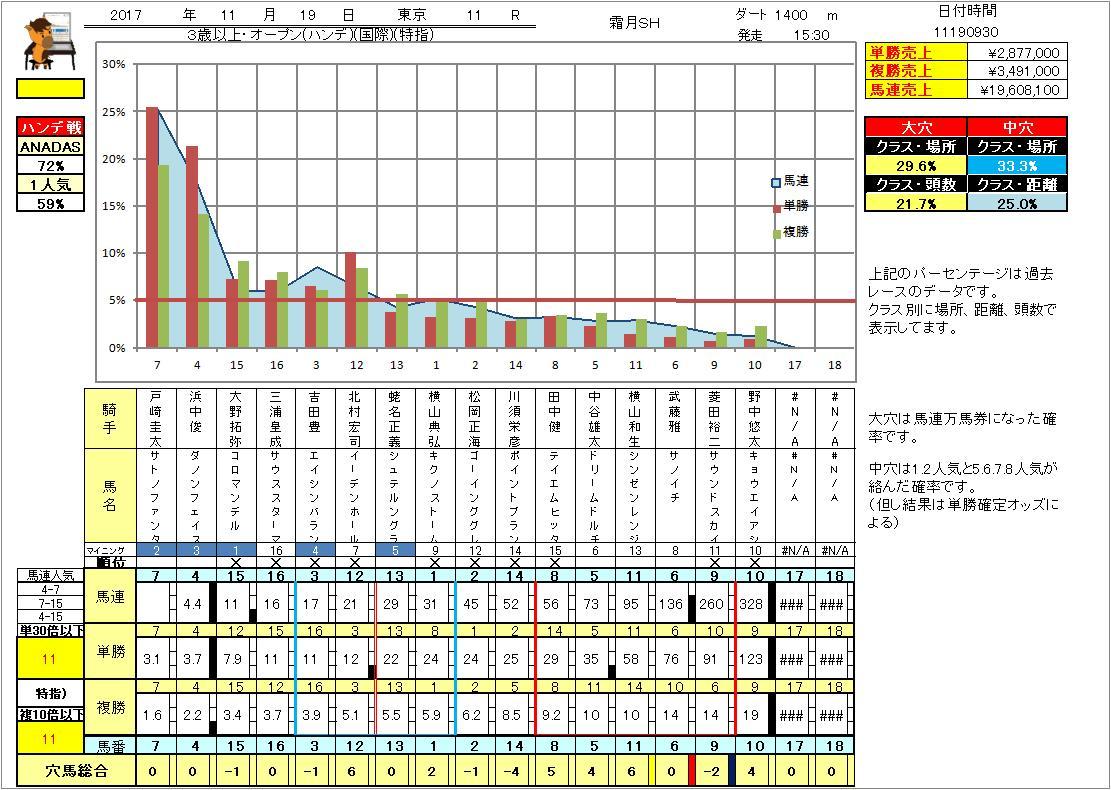 http://xn--kck6a0a2373dk3xa.com/11-19/t11.jpg