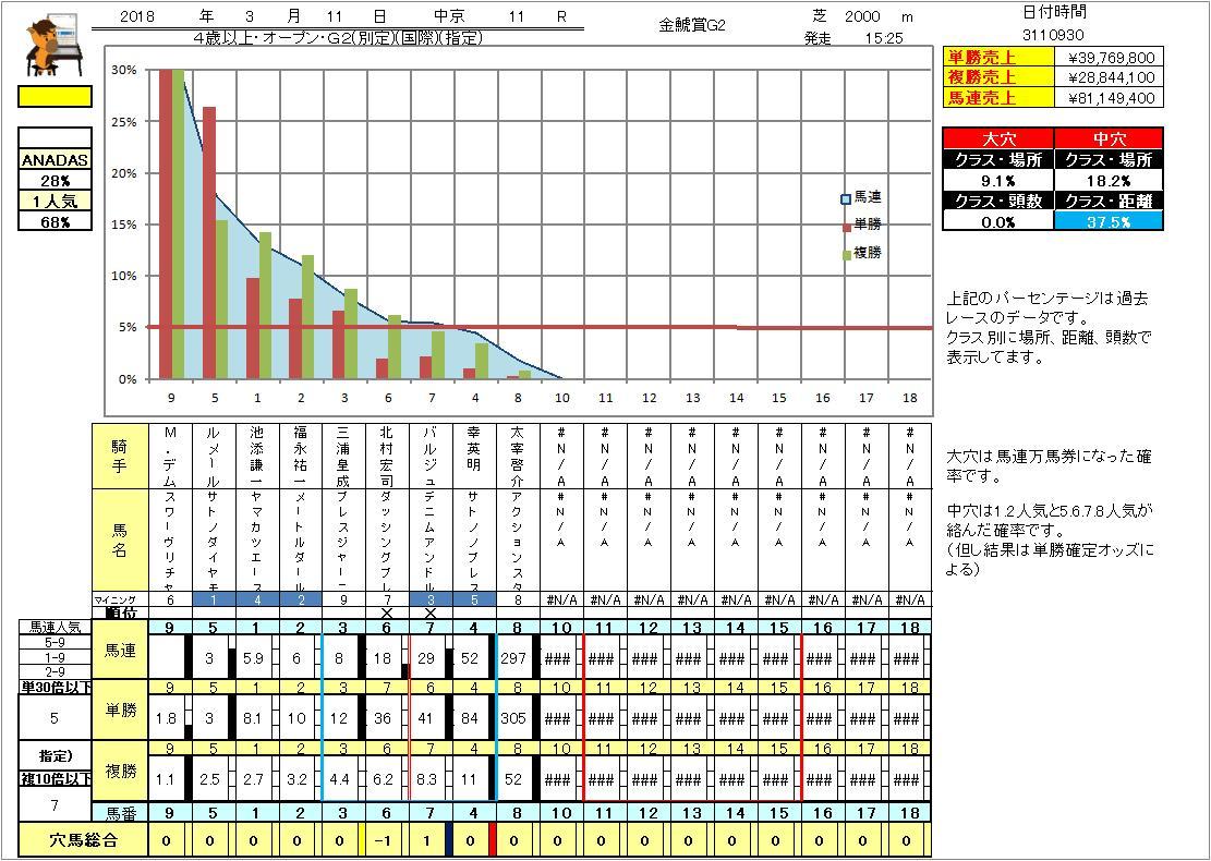 http://xn--kck6a0a2373dk3xa.com/311/c11.jpg