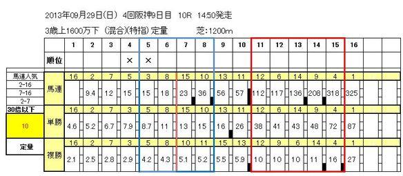 h10.JPG