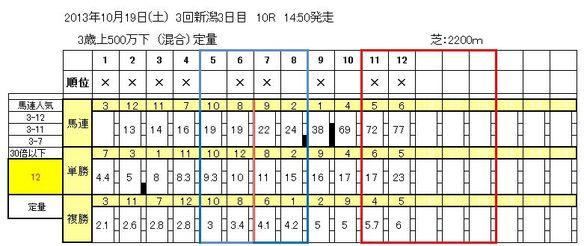 n10.JPG