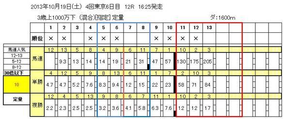 t12.JPG