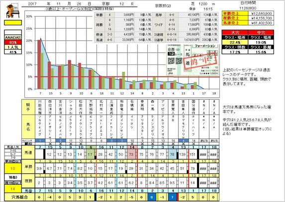 kyoto12.jpg