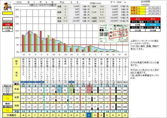 nakayama9.jpg