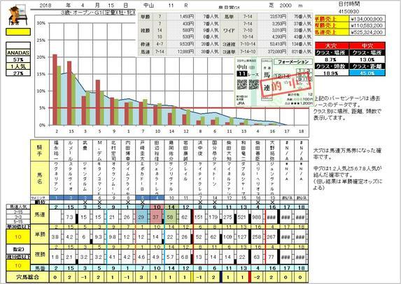 nakayama11.jpg