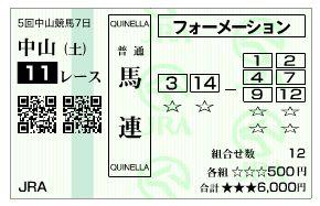n11_1.JPG