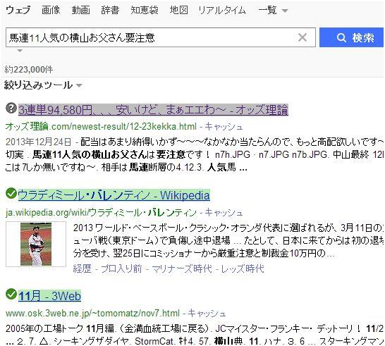 http://xn--kck6a0a2373dk3xa.com/blog_img/2_16/ya2.JPG
