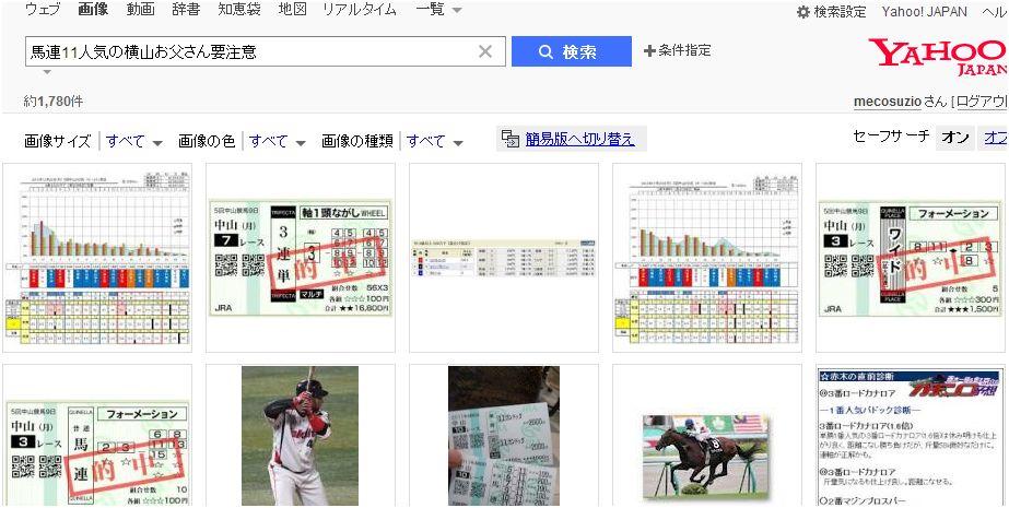 http://xn--kck6a0a2373dk3xa.com/blog_img/2_16/ya3.JPG