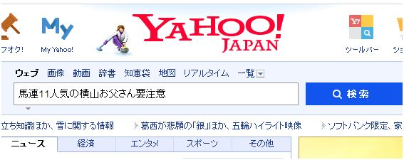 http://xn--kck6a0a2373dk3xa.com/blog_img/2_16/yah.JPG