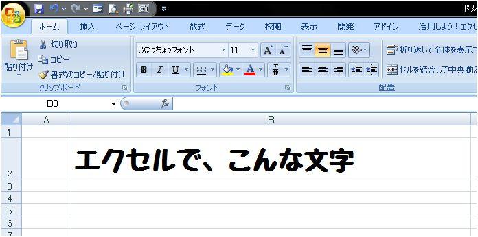 http://xn--kck6a0a2373dk3xa.com/daisaku-blog/blog_img/tezyun.JPG
