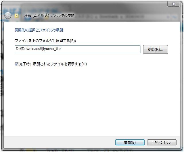 http://xn--kck6a0a2373dk3xa.com/daisaku-blog/blog_img/tezyun2.JPG