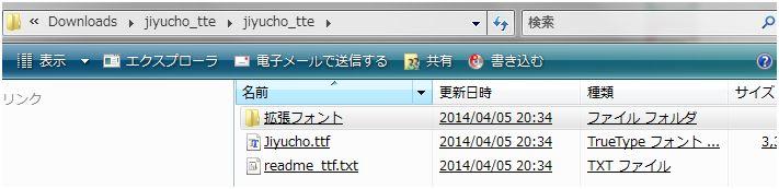 http://xn--kck6a0a2373dk3xa.com/daisaku-blog/blog_img/tezyun3.JPG