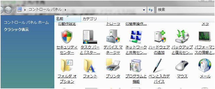 http://xn--kck6a0a2373dk3xa.com/daisaku-blog/blog_img/tezyun4.JPG