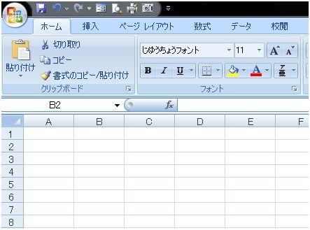 http://xn--kck6a0a2373dk3xa.com/daisaku-blog/blog_img/tezyun6.JPG