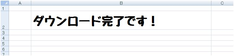 http://xn--kck6a0a2373dk3xa.com/daisaku-blog/blog_img/tezyun7.JPG
