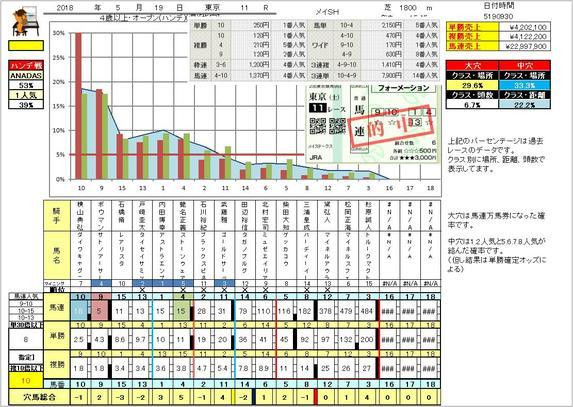 tokyo_11_5_19.jpg