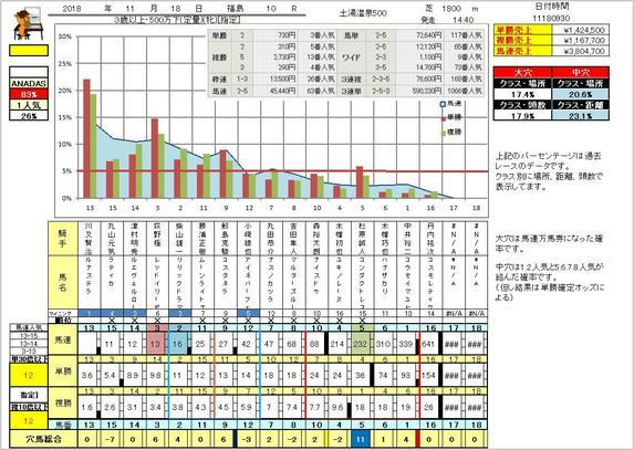 fukushima10.jpg