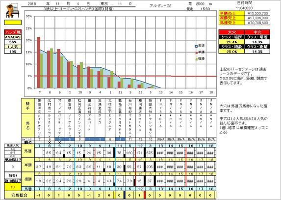 tokyo11.jpg