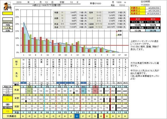 kyoto113.jpg