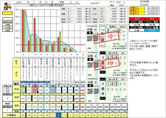 kyouto8.jpg