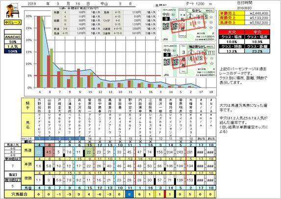 nakayama3.jpg