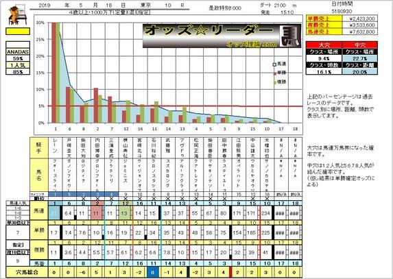tokyo10.jpg