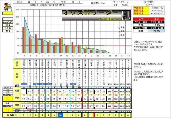 chukyo11.jpg