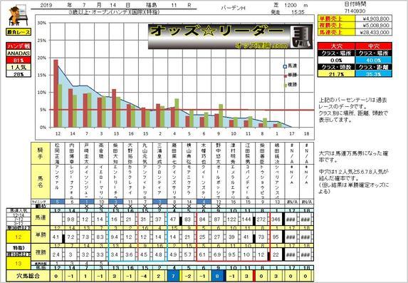 fukushima11.jpg