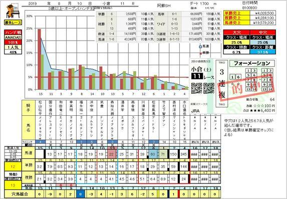 kokura-11.jpg