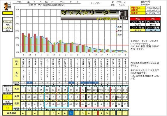 nakayama-11.jpg