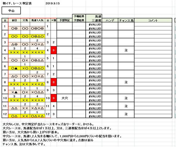 nakayama15.JPG