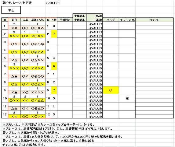 nakayama-12.JPG