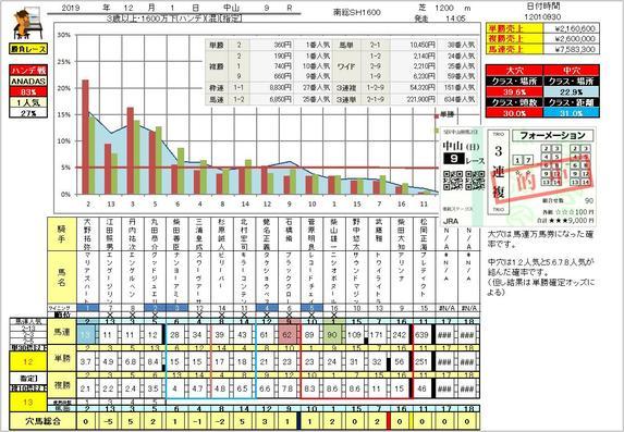 nakayama-9.jpg
