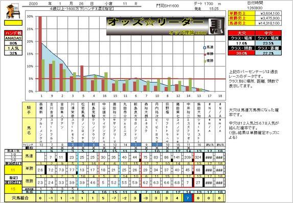 kokura-main.jpg