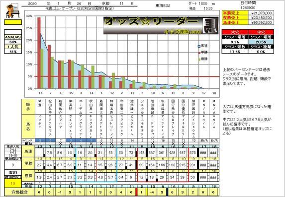 kyouto-main.jpg