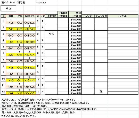 nakayama-3-7.JPG