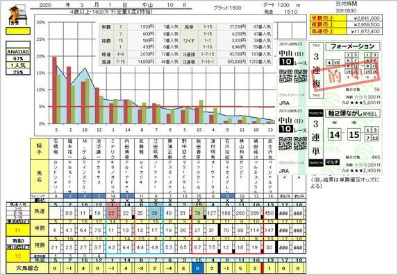nakayama10.jpg